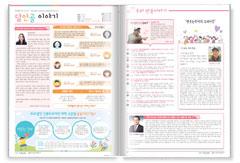 ebook-45.jpg